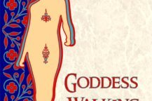 Goddess Walking: An interview with Annie Wilson