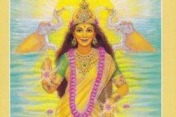 Free Goddess Card for December